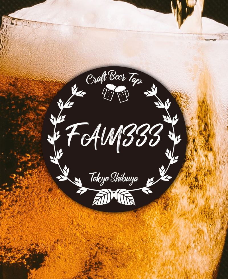 Craft Beer Tap FAM333